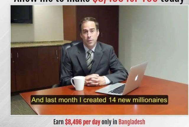 maximus profit scam